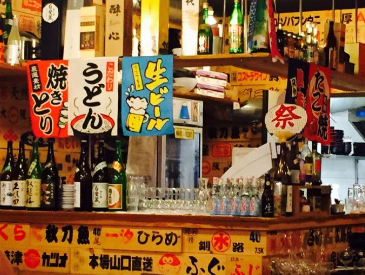 Oto oto japonais lyon