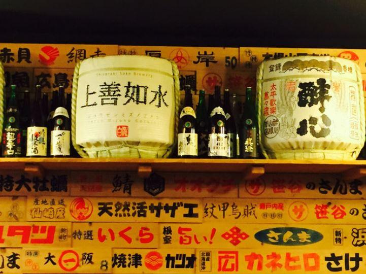 oto oto restaurant japonais lyon